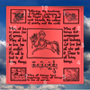 Buddhist Red Prayer Flag