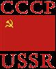 uzgoods com
