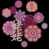 Maternal Grandma with Flowers