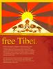 tibet703