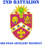 DUI - 2nd Bn - 3rd FA Regt with Text Organic Women