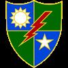 75th Ranger Regiment 2 T-Shirt