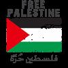 Free Palestine ( filistin hur Women's V-Neck T-Shi