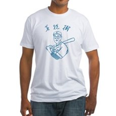 The Dude's Baseball Jersey Fitted T-Shirt