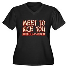 Meet To Nice You Womens Plus Size V-Neck Dark T-S