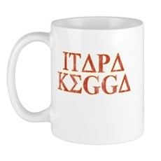 ITAPA KEGGA (Greek) Mug