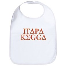 ITAPA KEGGA (Greek) Bib