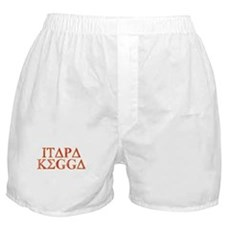 ITAPA KEGGA (Greek) Boxer Shorts