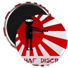 You Haf Discraced My Famiry Magnet