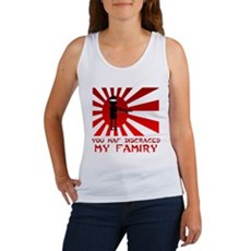 You Haf Discraced My Famiry Womens Tank Top