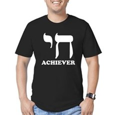 Chai Achiever Mens Fitted Dark T-Shirt