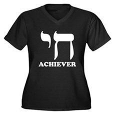 Chai Achiever Womens Plus Size V-Neck Dark T-Shir