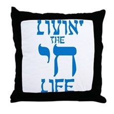 Livin' The Chai Life Throw Pillow
